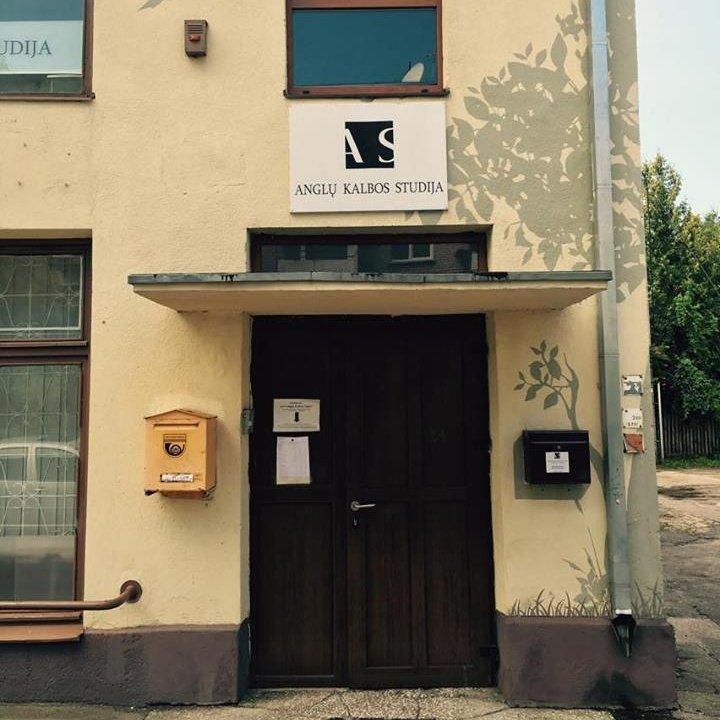 Lietuvių g. 1, Kaunas